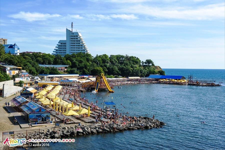 популярнее фото пляжа малая бухта в анапе очень прочное